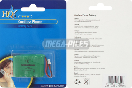 BATTERIE TELEPHONE T0416NM 3.6V 300mAh