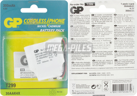 BATTERIE TELEPHONE T299 4.8V 300mAh
