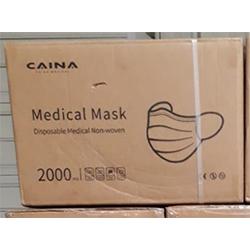 Masque medical EN14683 Type 1 (carton de 2000)