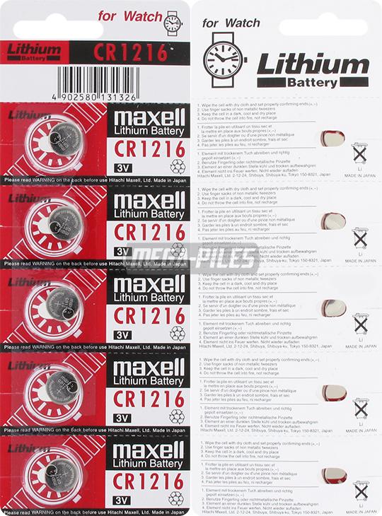 pile bouton lithium cr1216 3v 25mah x5 maxell m ga piles. Black Bedroom Furniture Sets. Home Design Ideas