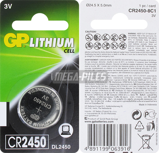 pile bouton lithium cr2450 3v 610mah gp m ga piles. Black Bedroom Furniture Sets. Home Design Ideas