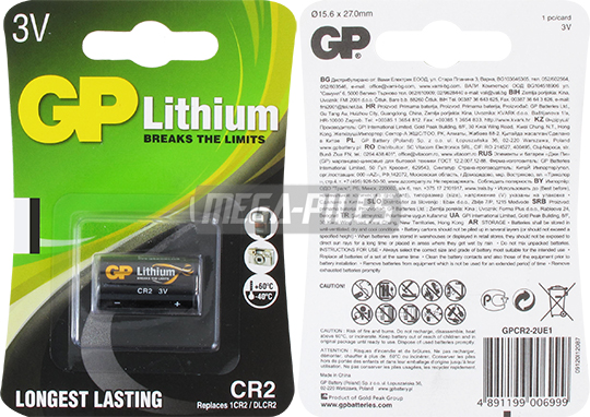 PILE CR2 LITHIUM PHOTO 3V 750mAh