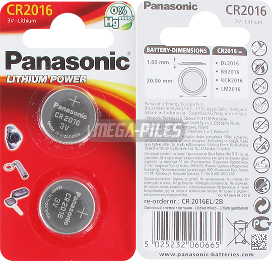pile cr2016 lithium cr 2016el 2b 3v 90mah x2 panasonic. Black Bedroom Furniture Sets. Home Design Ideas