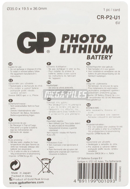 PILE CR-P2 PHOTO LITHIUM 6V 1400mAh