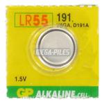 PILE LR55 ALKALINE V8GA 1.5V 24mAh x1