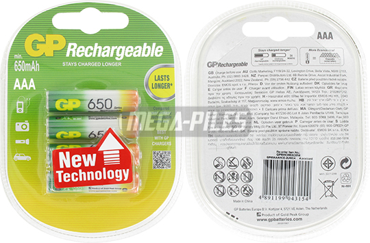 PILE RECHARGEABLE AAA HR03 1.2V 650mAh NiMH x4