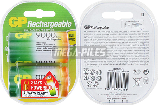 PILE RECHARGEABLE HR20 1.2V 9000mAh x2