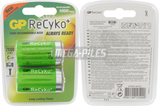 PILE RECHARGEABLE HR14 1.2V 2600mAh x2