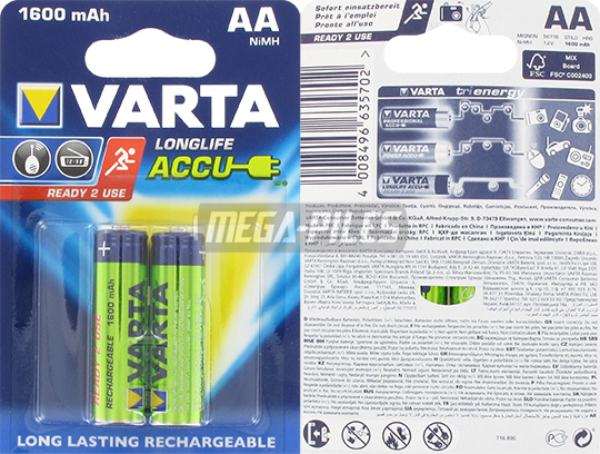 PILES AA RECHARGEABLES HR6 NiMH 1.2V 1600mAh Ready to Use x2