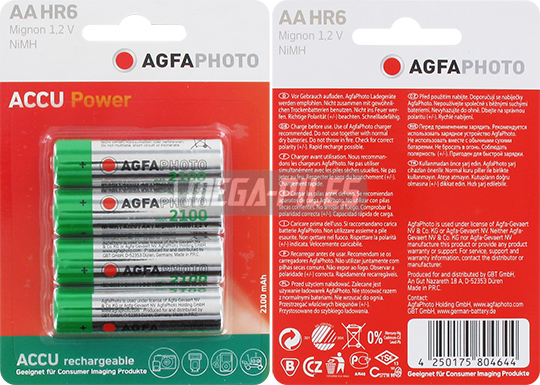 PILES AA RECHARGEABLES LR6 NiMH 1.2V 2100mAh x4