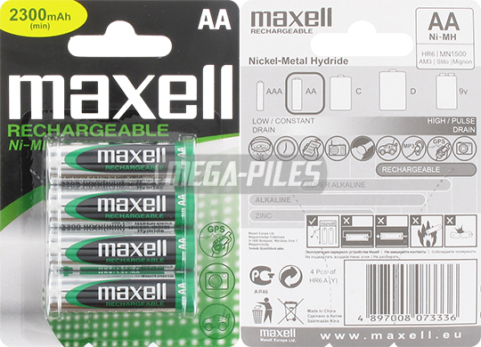 PILES AA RECHARGEABLES HR6 NiMH 1.2V 2300mAh x4