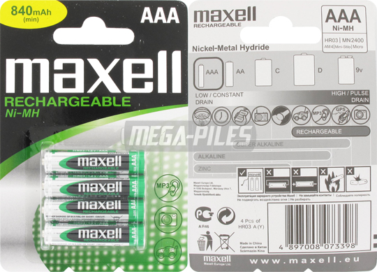 PILES AAA RECHARGEABLES HR03 NiMH 1.2V 840mAh x4