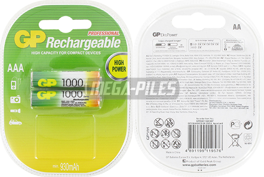 PILES RECHARGEABLES NiMH AAA LR03 1.2V 930mAh x2